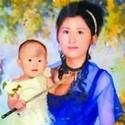 Wang Yueyue